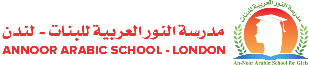 Annoor Arabic School